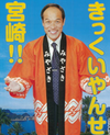 S_higashi